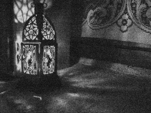 Softsamlight